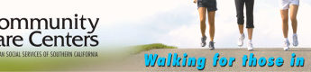 Walkathon software